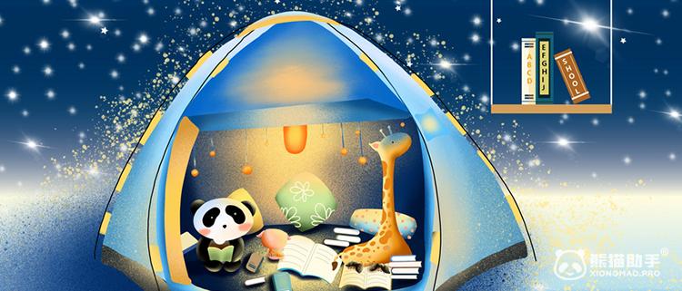 熊猫麻将战绩自动截图小助手来了,你可能没有见过这么稳定的-熊猫战绩分享_熊猫助手