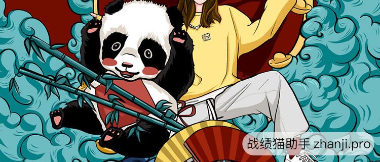 《麻将宝典》进阶篇:套路得人心之运气与技术-熊猫战绩分享_熊猫助手